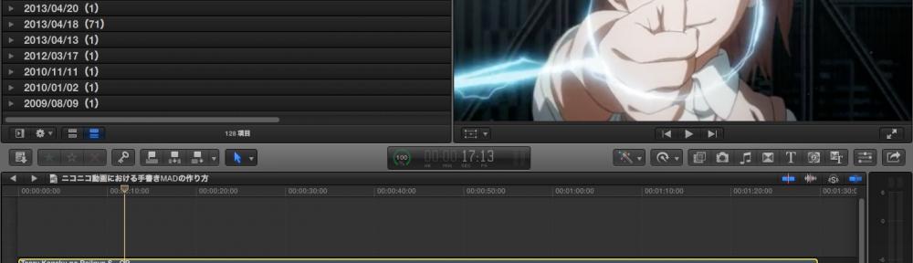 ニコニコ動画における手書きMADの作り方