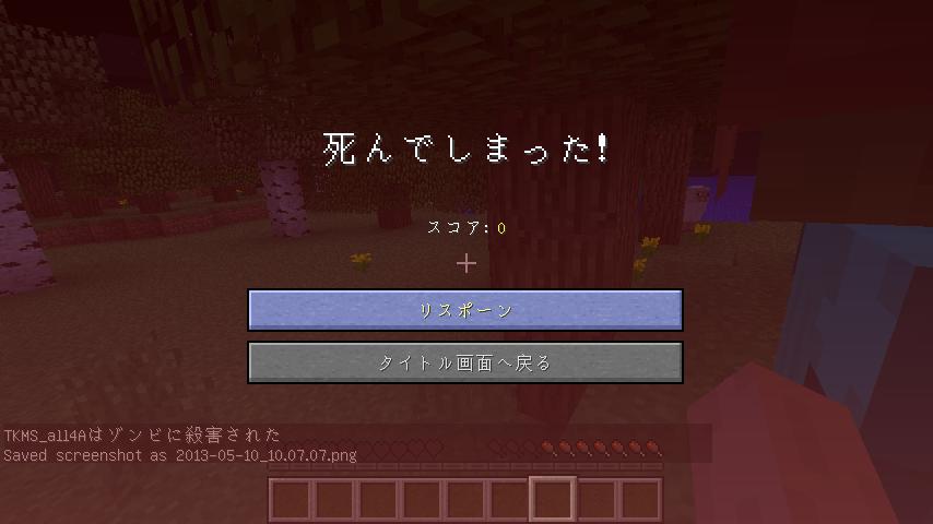 2013-05-10_10.07.09