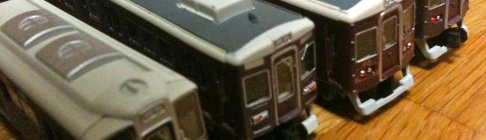 【Bトレ】涼宮ハルヒの憂鬱に登場した6020FをBトレで再現!!