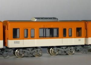 中間車(M')9302形