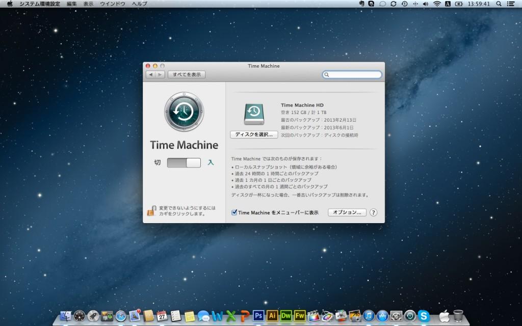 TimeMachine-1