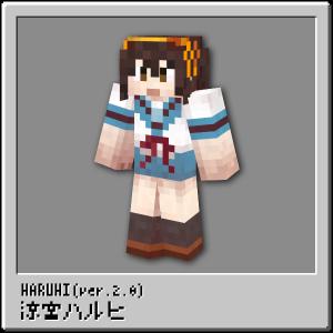 haruhi2