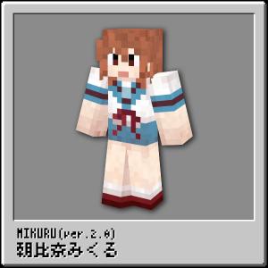 mikuru2