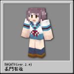 nagato2