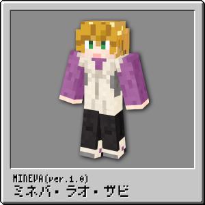 mineva1