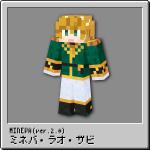 mineva2