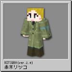 ritsuko2