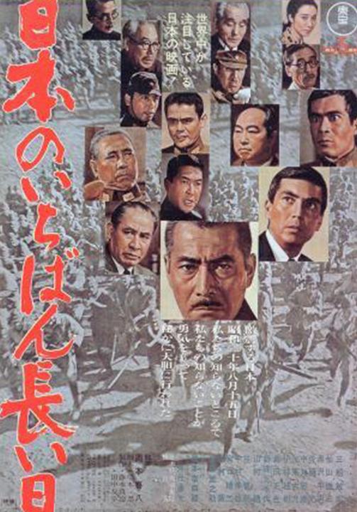 movie-4-1