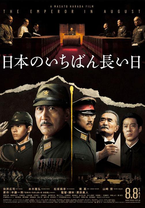 movie-4-2