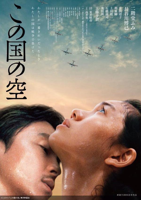 movie-5-1