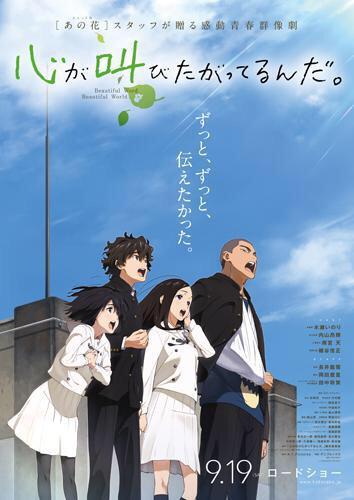 movie-7
