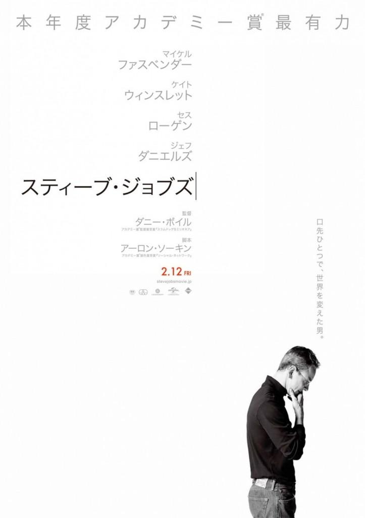 movie-9-1