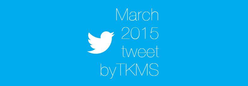 2015年3月のtweetまとめ
