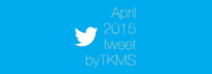2015年4月のtweetまとめ