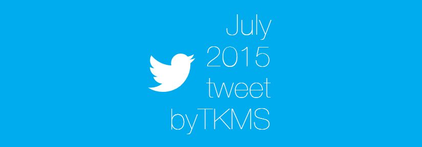 2015年7月のtweetまとめ