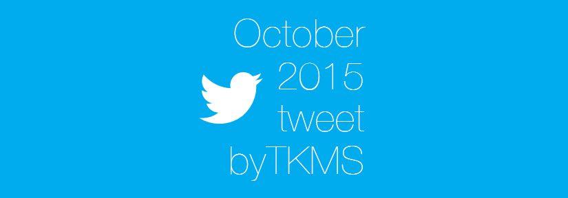 2015年10月のtweetまとめ